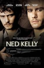 Истинная история шайки Келли/True History of The Kelly Gang Banda-kelli_video_list