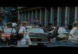 Кадр с фильма День независимости