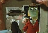 Скриншот фильма Чебурашка и крокодил Гена / ремастер (1969) Чебурашка и крокодил Гена сцена 4