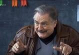 Сцена из фильма Боб Сервант, независимый кандидат / Bob Servant, independent (2013) Боб Сервант, независимый кандидат сцена 6