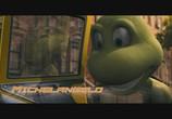 Кадр с фильма Черепашки ниндзя торрент 02060 эпизод 0