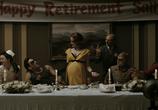 Кадр изо фильма Хранители