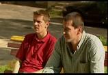 Сцена из фильма Команда (2004)