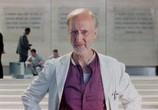 Кадр изо фильма Я, электронный человек торрент 030411 ухажер 0