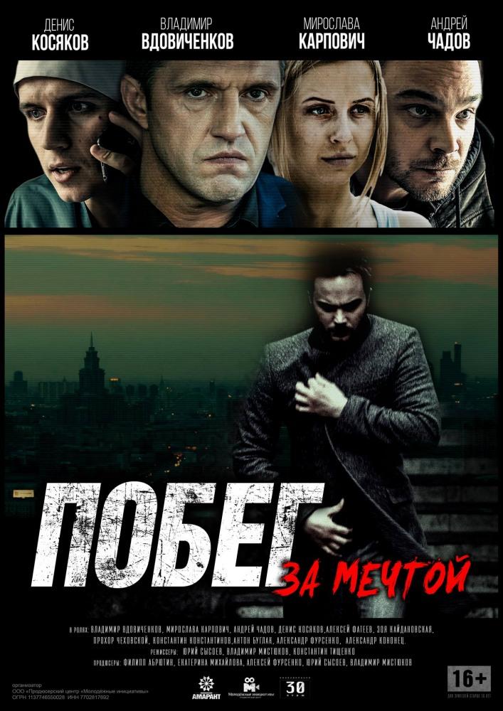 зарубежная коллекция фильмов на торрент