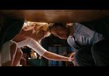 Кадр изо фильма Голая правда