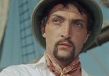 Сцена с фильма Человек-Амфибия (1962)