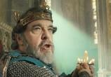 Кадр изо фильма Пришельцы 0: Взятие Бастилии торрент 040590 люди 0