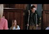 Кадр с фильма Спеши не надышаться на кого торрент 02992 сцена 0