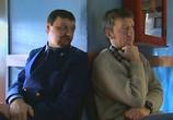 Сцена из фильма Мужчины не плачут (2004)