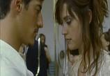 Кадр с фильма Спи со мной торрент 01167 работник 03