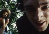 Скриншот фильма Доберман / Le Dobermann (1997) Доберман
