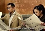 Сцена из фильма Удан / Da Wu Dang zhi tian di mi ma (2012) Ву Данг сцена 1