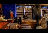 Кадр с фильма Амели торрент 00686 сцена 0