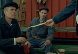 Кадр с фильма Вторая долгоденствие Уве торрент 021981 сцена 0
