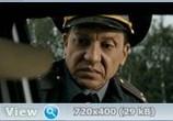 Кадр с фильма Бабло торрент 04951 мужчина 0