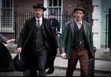 Сцена с фильма Улица потрошителя / Ripper Street (2012)