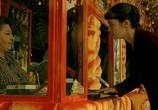 Кадр с фильма Амели торрент 037833 ухажер 0