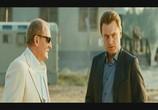 Кадр с фильма На игре торрент 02344 план 0