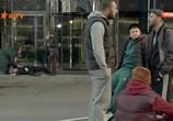 Сцена из фильма Пацики (2016) Пацики сцена 2