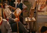 Кадр с фильма Поезд в Дарджилинг. Отчаянные путешественники торрент 080008 план 0