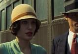 Скриншот фильма Подмена / The Changeling (2009)