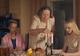 Сцена из фильма Вишнёвый табак / Kirsitubakas (2014) Вишнёвый табак сцена 1
