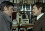Сцена с фильма Прощай, доброжелатель / Adieu l'ami (1968)