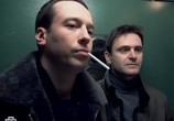 Сцена из фильма Пятницкий (2011) Пятницкий сцена 3