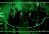 Кадр с фильма Шпион