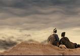 Кадр изо фильма Врата дракона торрент 029043 мужчина 0