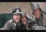 Сцена изо фильма Большая прогулка / La grande vadrouille (1966) Большая прогулка