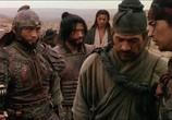 Кадр изо фильма Воин торрент 073260 эпизод 0