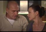 Сцена из фильма Желание (2009) Желание сцена 2