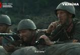 Сцена из фильма По законам военного времени (2016) По законам военного времени сцена 8