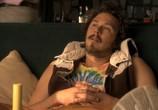 Сцена из фильма Трудоголики / Workaholics (2011)