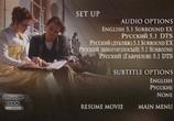 Кадр с фильма Титаник торрент 09213 сцена 0