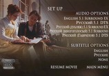 Кадр изо фильма Титаник торрент 09213 план 0