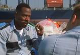 Сцена с фильма Национальная тревога / National Security (2003) Национальная безопасность