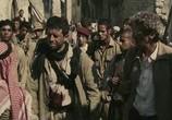 Сцена из фильма Иерусалим / O Jerusalem (2006) Иерусалим сцена 7