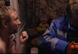 Кадр с фильма Дурак торрент 077409 любовник 0