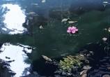 Сцена с фильма Сад изящных слов / Kotonoha no Niwa (2013) Сад слов объяснение 0
