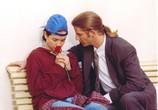Сцена из фильма Дикий ангел / Muneca Brava (1998)