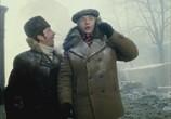 Скриншот фильма Не может быть! (1975) Не может быть! сцена 6