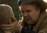 Сцена из фильма Крест в круге (2009) Крест в круге сцена 2