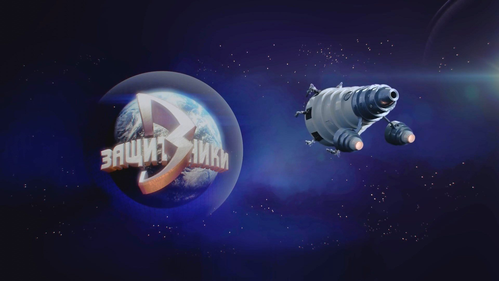 Защитники / The Defenders (1 сезон, 1 серия) смотреть