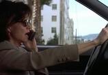 Сцена с фильма Миссис Даутфайр / Mrs. Doubtfire (1993)