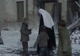 Кадр с фильма Непорочные торрент 025824 любовник 0