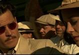 Кадр с фильма Джонни Д. торрент 004295 люди 0