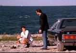 Сцена изо фильма Над законом / Above The Law (1988) Над законом